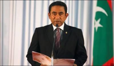 اندرونی معاملات میں مداخلت سے باز رہے، مالدیپ کی حکومت نے بھارت کو خبر دار کر دیا