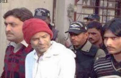 عمران فاروق قتل کیس، ملزمان کیخلاف چالان آج بھی پیش نہ کیا جا سکا