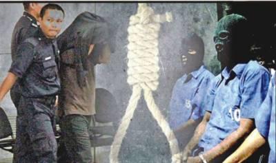 مصر میں چار سالہ بچی کا اغواءکے بعد قتل،دو خواتین سمیت پانچ افراد کو پھانسی دیدی گئی