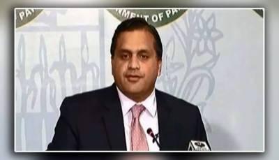 جون میں پاکستان کا نام گرے لسٹ میں ڈال دیا جائے گا،ترجمان دفتر خارجہ
