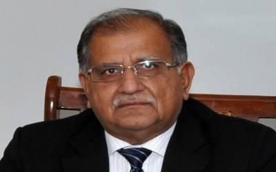 ریاض حسین پیرزادہ نے وزارت اور پارٹی چھوڑنے کا اعلان کر دیا