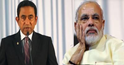 مالدیپ نے بھارت سے دوستانہ فوجی مشقوں کی دعوت مسترد کردی