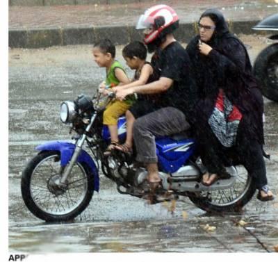 محکمہ موسمیات نے آج اور کل ملک کے مختلف حصوں میں بارش کی پیش گوئی کردی