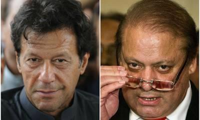 'عمران خان کے کیس میں فریق بننا ہے یا نہیں مشاوت کے بعد فیصلہ کریں گے'