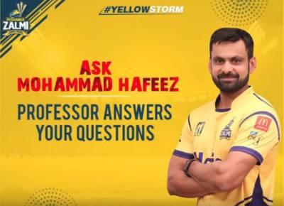 محمد حفیظ نے اپنے نام کے پیچھے پروفیسر کی کہانی بتا دی