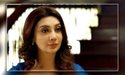 عائشہ خان نے شوبز انڈسٹری چھوڑنے کا اعلان کر دیا