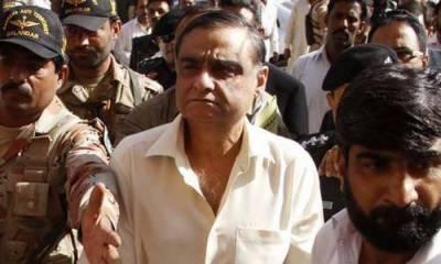 ڈاکٹر عاصم کو علاج کیلئے دبئی جانے کی اجازت مل گئی