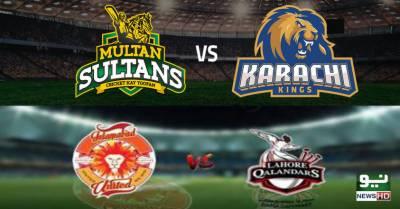 پاکستان سپر لیگ میں آج دو میچ کھیلے جائیں گے