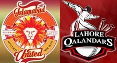 اسلام آباد یونائیٹڈ نے لاہور قلندرز کو جیت کیلئے 122 رنز کا ہدف دیدیا
