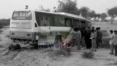اوتھل، حادثے میں 6 افراد جاں بحق، 15 زخمی