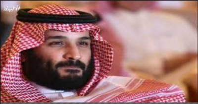 لندن: تین بڑی تنظیموں نے شہزادہ سلمان کے خلاف دھرنا دینے کا اعلان کر دیا
