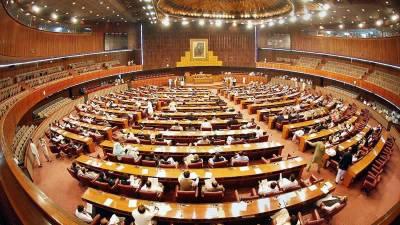 سینیٹ انتخابات، فاٹا اور اسلام آباد کی نشستوں پر مسلم لیگ (ن)کے حمایت یافتہ آزاد اور فاٹا اتحاد کے امیدوارکامیاب