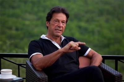 لاہوردنیا کا سب سے آلودہ شہر ہے، عمران خان