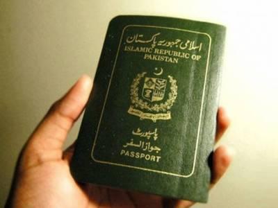 کمزور ترین پاسپورٹ کی فہرست میں پاکستان کا چوتھا نمبر