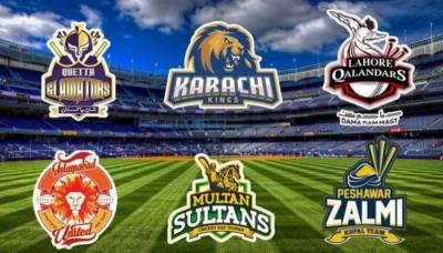 پاکستان سپر لیگ میں آج کوئی میچ نہیں کھیلا جائے گا