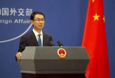 چین نے ایف اے ٹی ایف کے ذریعے پاکستان پر سیاسی دبائو بڑھانے کی مخالفت کر دی