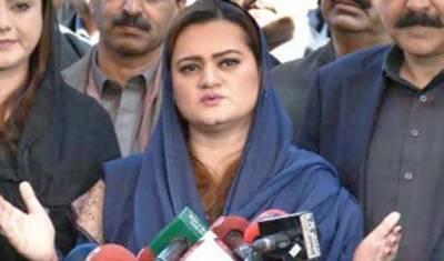 'جمہوریت کو ووٹ دینے کا وقت آئے تو عمران خان پارلیمنٹ سے بھاگ جاتے ہیں'