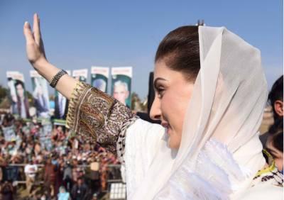 مریم نواز آج فیصل آباد میں سوشل میڈیا ورکرز کنونشن سے خطاب کریں گی