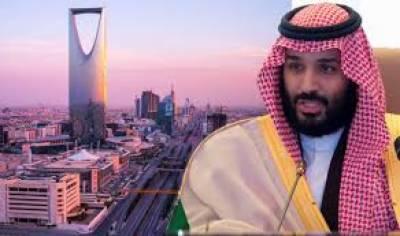 سعودی عرب میں مقیم غیر ملکی اپنے اہل خانہ کے فنگر پرنٹس جلد از جلد جمع کروائیں، جوازات