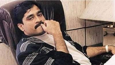 داﺅد ابراہیم کے قریبی ساتھی فاروق ٹکلا کو دبئی سے ممبئی کیلئے ڈی پورٹ کردیا گیا