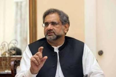 ن لیگ کی حکومت نے دن رات کام کر کے ملک کو بحرانوں سے نکالا: وزیراعظم
