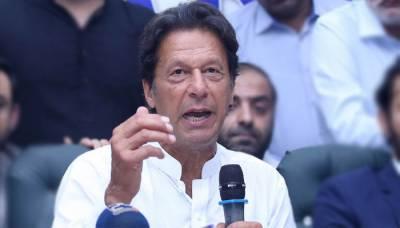 سینیٹ کا چیئرمین بلوچستان سے ہونا چاہیے: عمران خان
