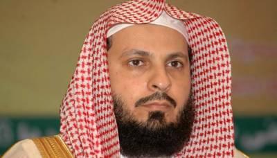 دین اسلام کو دنیا کی کوئی طاقت نقصان نہیں پہنچا سکتی، امام کعبہ