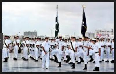 پاکستان نیوی میں بطور سویلین شامل ہونے کا شاندار موقع