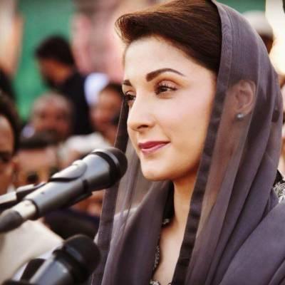 عمران خان کی دشمنی نواز شریف سے ہے ، ہتھیار زرداری کے سامنے ڈال دیئے:مریم نواز