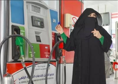 گیس سٹیشن پر کام کرنے والی سعودی خاتون سوشل میڈیا پر لوگوں کی توجہ کا مرکز بن گئی