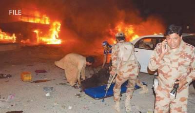 حب : ایف سی قافلے کے قریب دھماکہ ، دو اہلکار زخمی ہوگئے