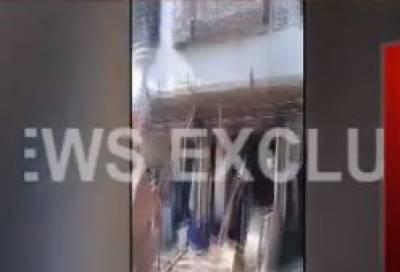 کراچی میں سچل تھانے کی حدود میں سلنڈر دھماکہ ،پانچ افراد زخمی