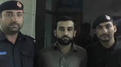 عاصمہ رانی قتل کیس،مرکزی ملزم مجاہد آفریدی کو کے پی کے پولیس کے حوالے کردیا گیا