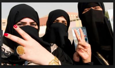 سعودی حکومت نے طلاق یافتہ خواتین کو بڑی خوشخبری سنا دی