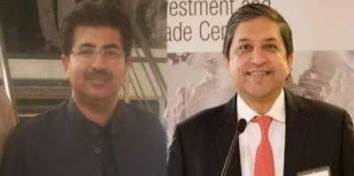 فاٹا اور ایم کیو ایم سینیٹرز نے صادق سنجرانی اور سلیم مانڈوی والا کی حمایت کا اعلان کردیا