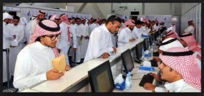 سعودی عرب کے سرکاری محکموں سے غیر ملکیوں کو نکالنے کا کوئی امکان نہیں ، سعودی ذرائع