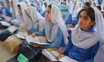 پنجاب کے تعلیمی اداروں میں موسم گرما کی تعطیلات کا شیڈول جاری