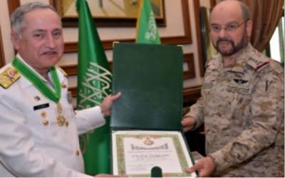 ایڈمرل ظفر محمود عباسی کو رائل سعودی فورسز کے اعلیٰ ترین اعزاز سے نواز دیا گیا