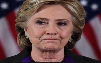 ڈونلڈ ٹرمپ کو اپنا آمرانہ رویہ بہت پسند ہے: ہیلری کلنٹن