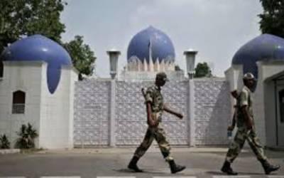 سفارتکاروں کو ہراساں کرنے کا معاملہ، پاکستانی ہائی کمیشن نے احتجاج ریکارڈ کرا دیا