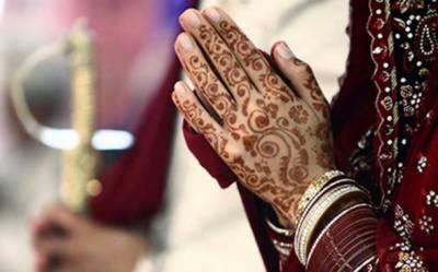 سکھ برادری کی شادیوں کی رجسٹریشن کا بل متفقہ طور پر منظور