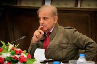 وزیراعلیٰ پنجاب شہباز شریف کا رائیونڈ دھماکے کی تحقیقات کا حکم