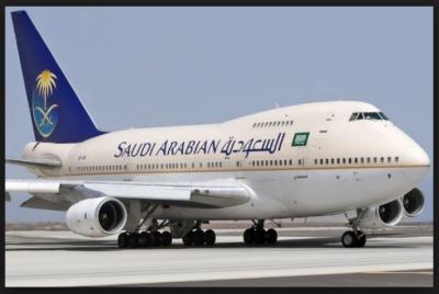 سعودی ائیر لائنزنے مسافروں کے لیے بڑی سہولت فراہم کر دی ،نئی سروس کا آغاز
