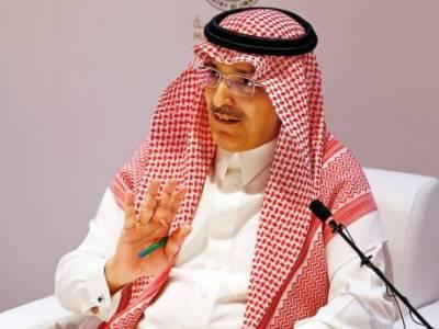 سعودی عرب یمن کے مرکزی بینک میں دو ارب ڈالر جمع کرائے گا
