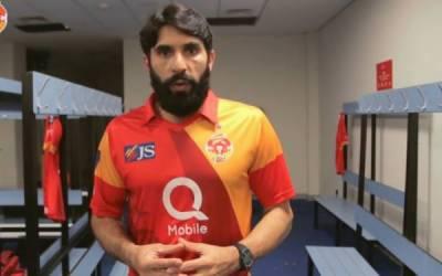 کراچی کنگز نے بہترین کھیل پیش کیا،20-30رنز مزید بنالیتے تو میچ کا نتیجہ مختلف ہو سکتا تھا:مصباح الحق