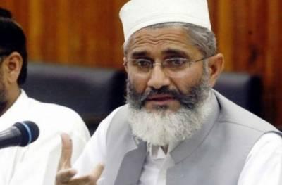 جماعت اسلامی نے ڈاکٹر عبدالقدیر خان کو نگران وزیراعظم بنانے کا مطالبہ کر دیا