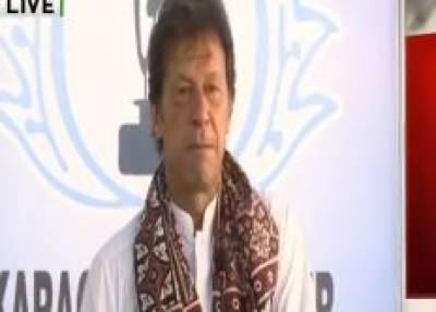 کراچی میں تبدیلی کی ضرورت،لوکل گورنمنٹ کا نیا نظام چاہیے،عمران خان