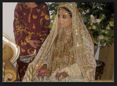 غیر ملکی سے شادی کی خواہشمند خواتین کیلئے نئے قواعد مقرر