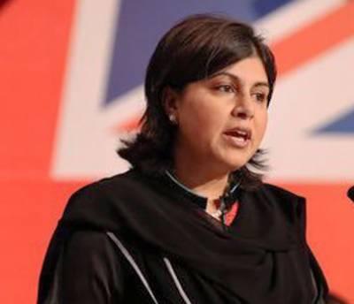 سعیدہ وارثی یہودی اخبار کے خلاف ہتک عزت کا مقدمہ جیت گئیں