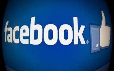 فیس بک کی متعدد ایپس کا صارفین کے ڈیٹا کو مختلف کاموں کیلئے استعمال کرنے کا انکشاف